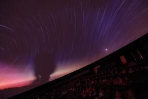 ASC Planetarium interior